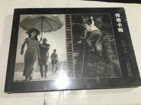 传奇卡帕【2011年12月一版一印】 16开  原封  2.5折.