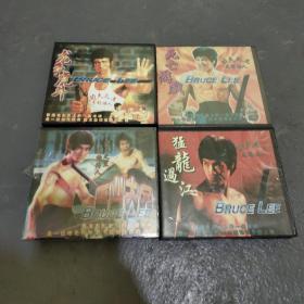 VCD光盘一代武术宗师李小龙 1.死亡游戏 2.龙争虎门 3.猛龙遇红 4.唐山大兄  --2拆封 2未拆