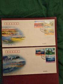 普32美丽中国邮票首日封