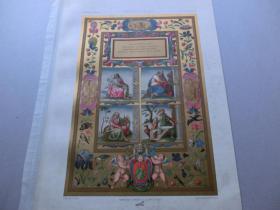 【百元包邮】《纹饰·彩饰》系列之75  1869年版 多彩套印石版画 套色极准 部份画面采用多达十数块印版套色 采用上等颜料并且大量使用金属色 附文字说明页