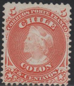 智利邮票ZB,1867年地理大发现,哥伦布发现美洲大陆,1c,轻贴