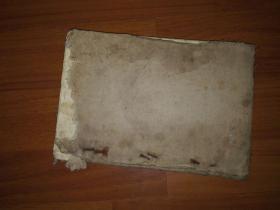 桃花镇(手抄本)符咒多,硬笔书法特殊,布面书皮,满满一册