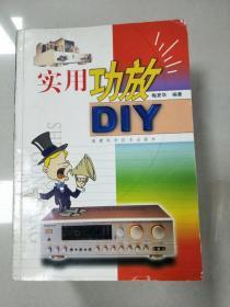 EI2066061 实用功放DIY
