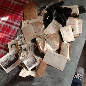 老像片 老照片 老相片(一批 底片多 每个袋子里都有底片或像片  )袋子上有些带语录,打包出售,估计有几百张 应该是一个单位的 实物拍照 看图下单