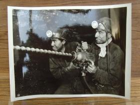 超大尺寸老照片:【※1972年,位于帕米尔高原的新疆康苏煤矿,柯尔克孜族第一代采煤工人  ※】
