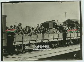 民国时期九一八事变后,1931年10月22日,日军被从奉天沈阳用火车运送到各地去与中国军队较量老照片,16.4X12厘米,1931年翻拍老照片