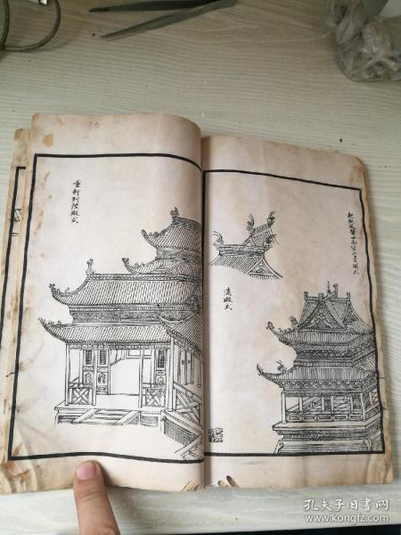原装厚本,每页都有衬纸,芥子园画传卷四,人物和建筑。
