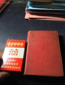 英文版《毛主席语录》带毛像,林题