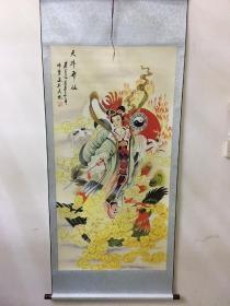中堂画 天外飞仙仕女画