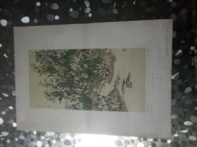 水乡春色(郑乃珖 作 朝花美术1956年出版)一版一印,印数9500,孔网绝版