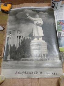 毛主席雕塑《少见摘帽招手大照片》