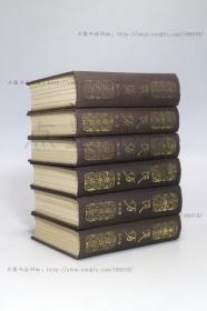 私藏好品《民俗》精装全八册 上海书店1983年一版一印