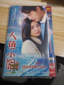人鱼小姐完整版    DVD