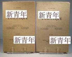 稀少, 《著名数学家、物理学家 约瑟夫·拉格朗日的分析力学, 完整版2卷 》 约1966年法国出版