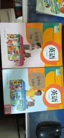 义务教育教科书 英语三年级起点五年级上下册    吴欣    人民教育出版社     9787107279911
