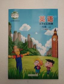 义务教育教科书 北京版 英语三年级下册(一年级起点)
