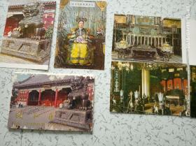 早期颐和园名信片,10张一套