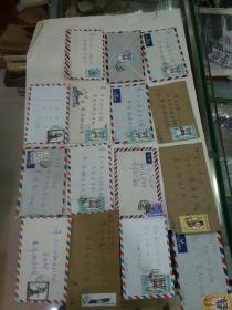 信封 I5个合售
