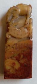 """与齐白石、半石并称""""古燕三石""""陈漱石1951年为叶然刻双鹿(禄)鸡血石印章"""