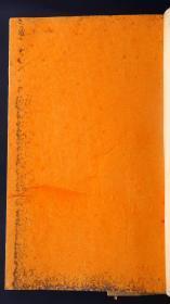 """明末刻本《秋水庵花影集》,珍贵的""""花影集""""目录和杂记两卷管合装一厚册。(名家散曲集、风流俊雅的情词丽句、版本稀见、传世稀少、有两枚藏书章、两张明代万年红防虫纸)"""