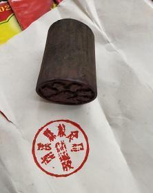 南溪县粮食局.木印章