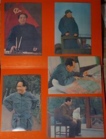 【《我们的伟大领袖毛主席》彩色照片5张】,新华社拍摄,上世纪六十年代用原底片重洗老照片,全套共5张,照片尺寸:18.3厘米×12.9厘米。