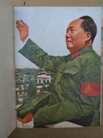 毛主席诗词(64开红塑皮精装,毛泽东与林彪彩像、毛主席诗词手迹、林彪题词手迹页面特多,1968年江西出版印刷)