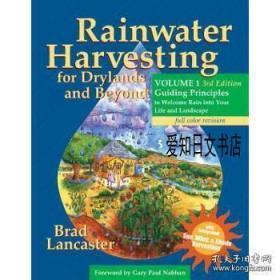 【包邮】Rainwater Harvesting for Drylands and Beyond, Volume 1: Guiding Principles to Welcome Rain Into Your Life and Landscape, 3rd Edition