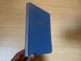 Coming Down the Wye    吉宾斯(Robert Gibbings)《沿瓦伊河走》,漂亮木刻插图, 董桥:老天爷,Eric Gill和Robert Gibbings 和Russell Flint和John Buckland Wright画插图的旧版书跟我没缘我认了。布面精装,1947年老版书