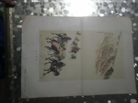 雪天驮运(赵望云 作 朝花美术1955年出版)一版一印,印数15000,孔网绝版
