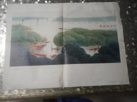 太湖新歌:中国画(林曦明 作 人民美术1974年出版)一版一印