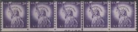 美国邮票, 1954年自由女神,齿孔移位变体,5联 8