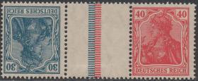 德国邮票ZC,1900—19年日耳曼尼亚女神,对倒带过桥双联 4