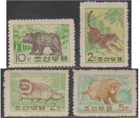 外国邮票ZC,朝鲜1962年野生动物,4全