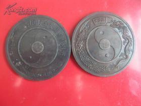 纪念章:中国鄂州97国际康福旅游节铜章大铜章一对