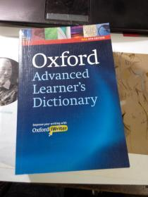 Oxford Advanced Learners Dictionary    2012年原版  牛津高阶英语词典