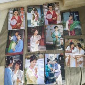 红楼梦明信片(10张)