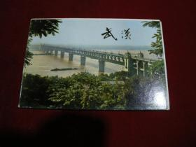 早期明信片;近全品73年一印----武汉---10张全