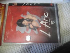 弓  DVD
