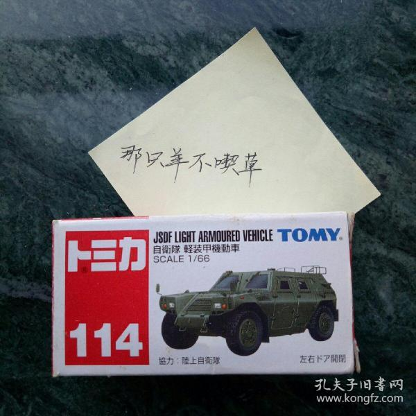 Tomy����杞�妯� 59�� 杞ц矾��