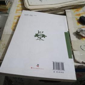 山西省大同地区野生植物彩色图鉴及名录