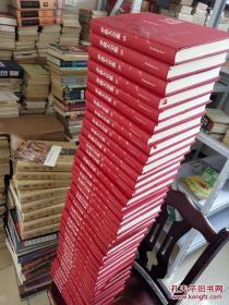 李敖大全集 全40册 精装大32开