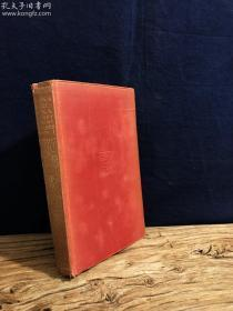 【约光绪至民国年间英文古董书·书脊烫金花纹】《安娜·卡列尼娜》上,托尔斯泰