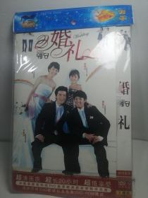 婚礼【2DVD】