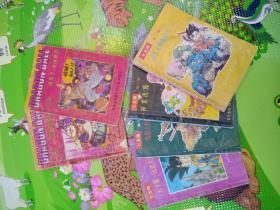 海南七龙珠74册不同合售