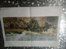 攻克锦州(任梦璋作  人民美术1964年出版)
