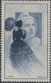 法国邮票,穿裙子(服装)打伞的女人,票中票,未采用雕刻版印样