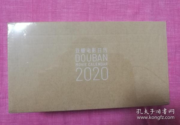 璞��g�靛奖�ュ��. 2020