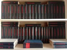 马克思恩格斯全集,全50卷53册,+目录+人名索引共55册。(包快递)