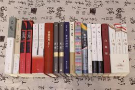 (签名本合集1)陈忠实、贾平凹、王安忆、苏童、格非等作家签名本,共14种20册,具体如图,签名均永久保真